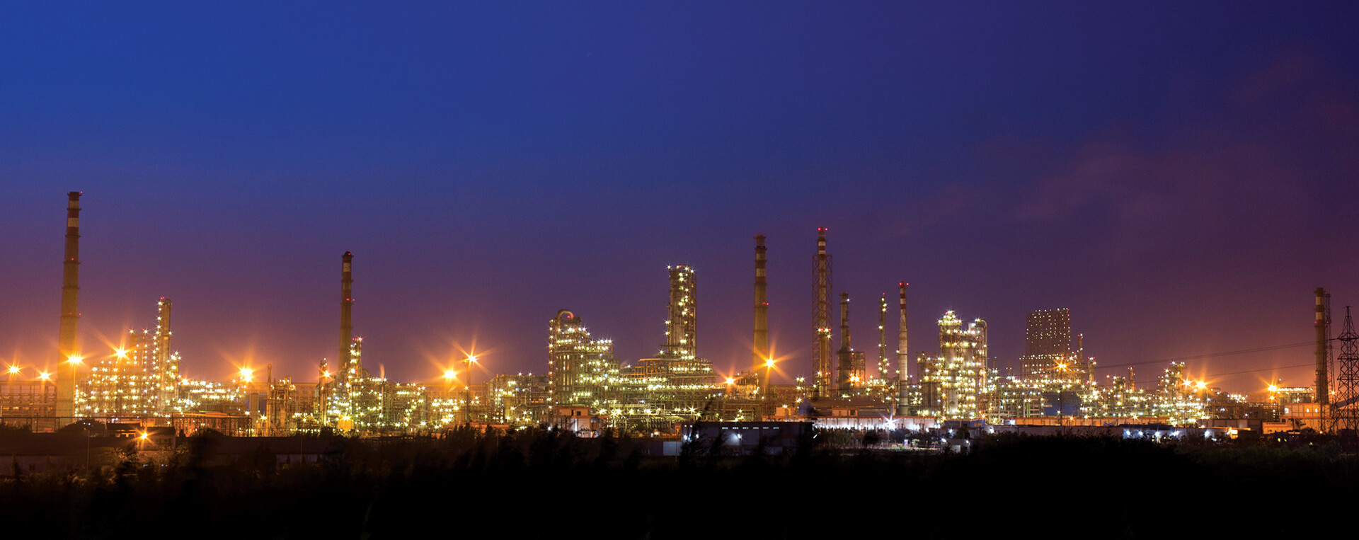 Nayara Energy | Top Petroleum Company |Second largest Oil Refinery